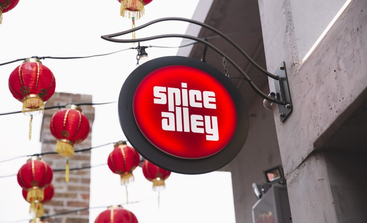Spice-Alley-4